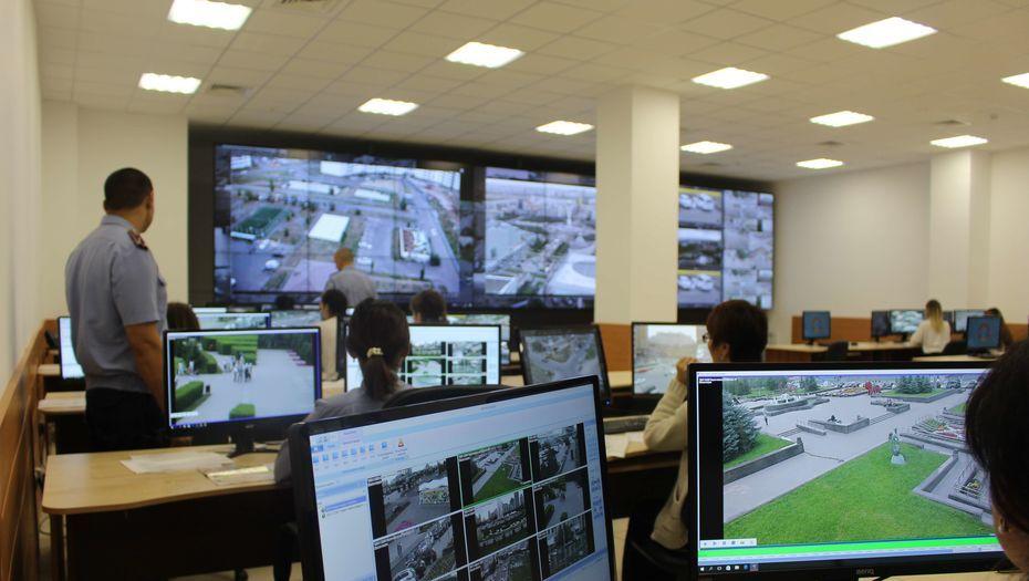 Empresa de segurança e monitoramento