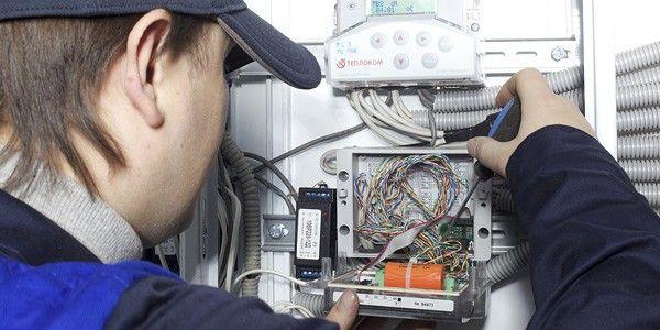Manutenção de sistema de segurança
